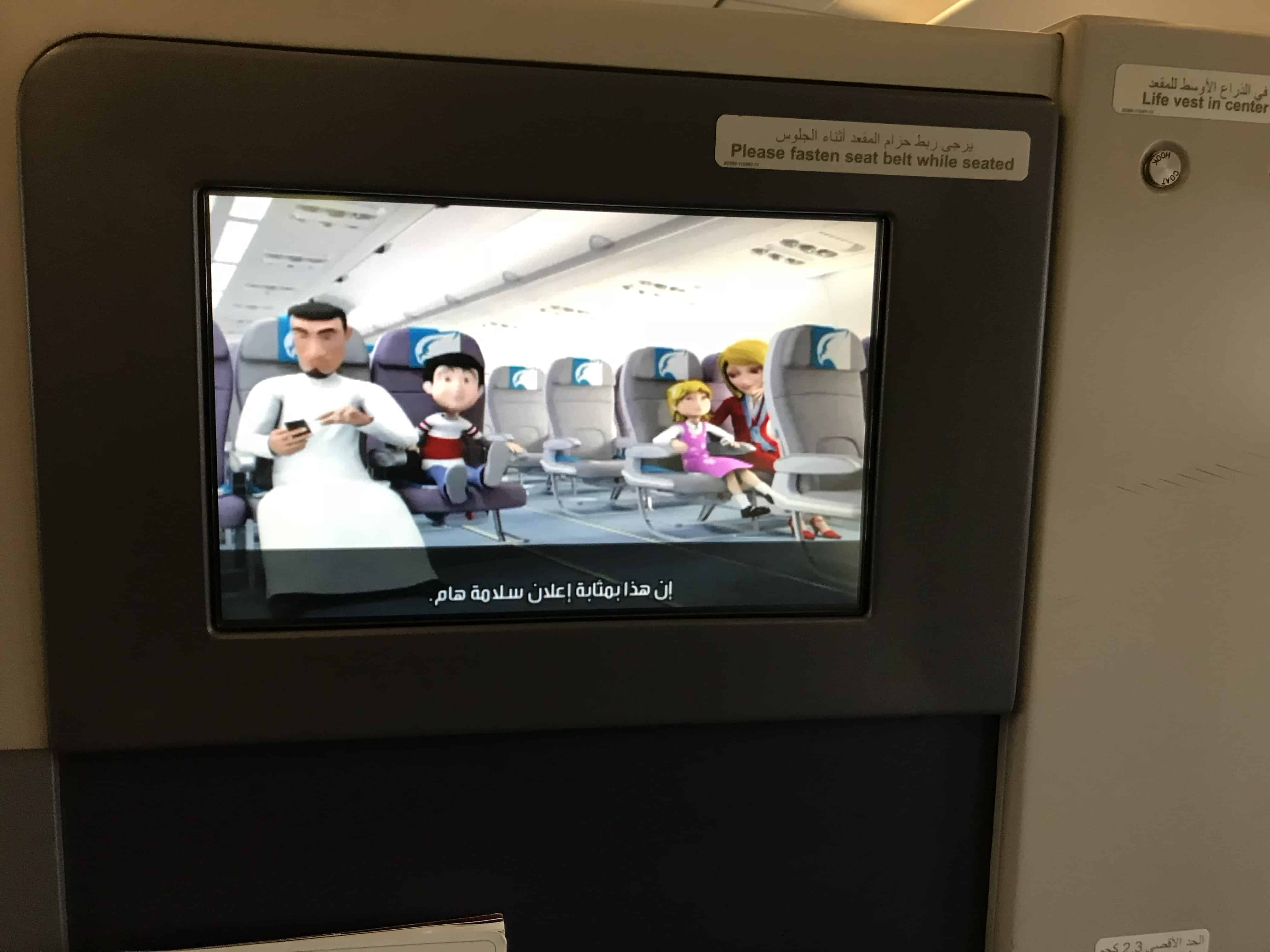 Gulf Air Bewertung - Entertainment