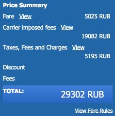 29.302 Rubel für Düsseldorf - Hong Kong