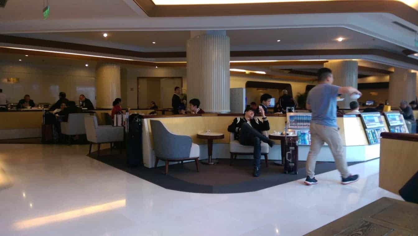 Hainan Domestic Lounge Peking