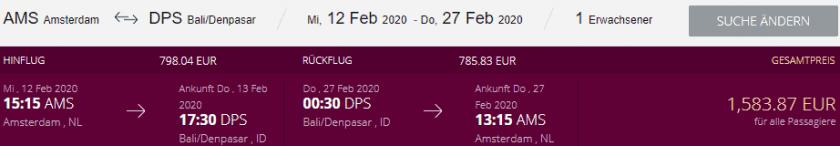 AMS DPS 1584 QR