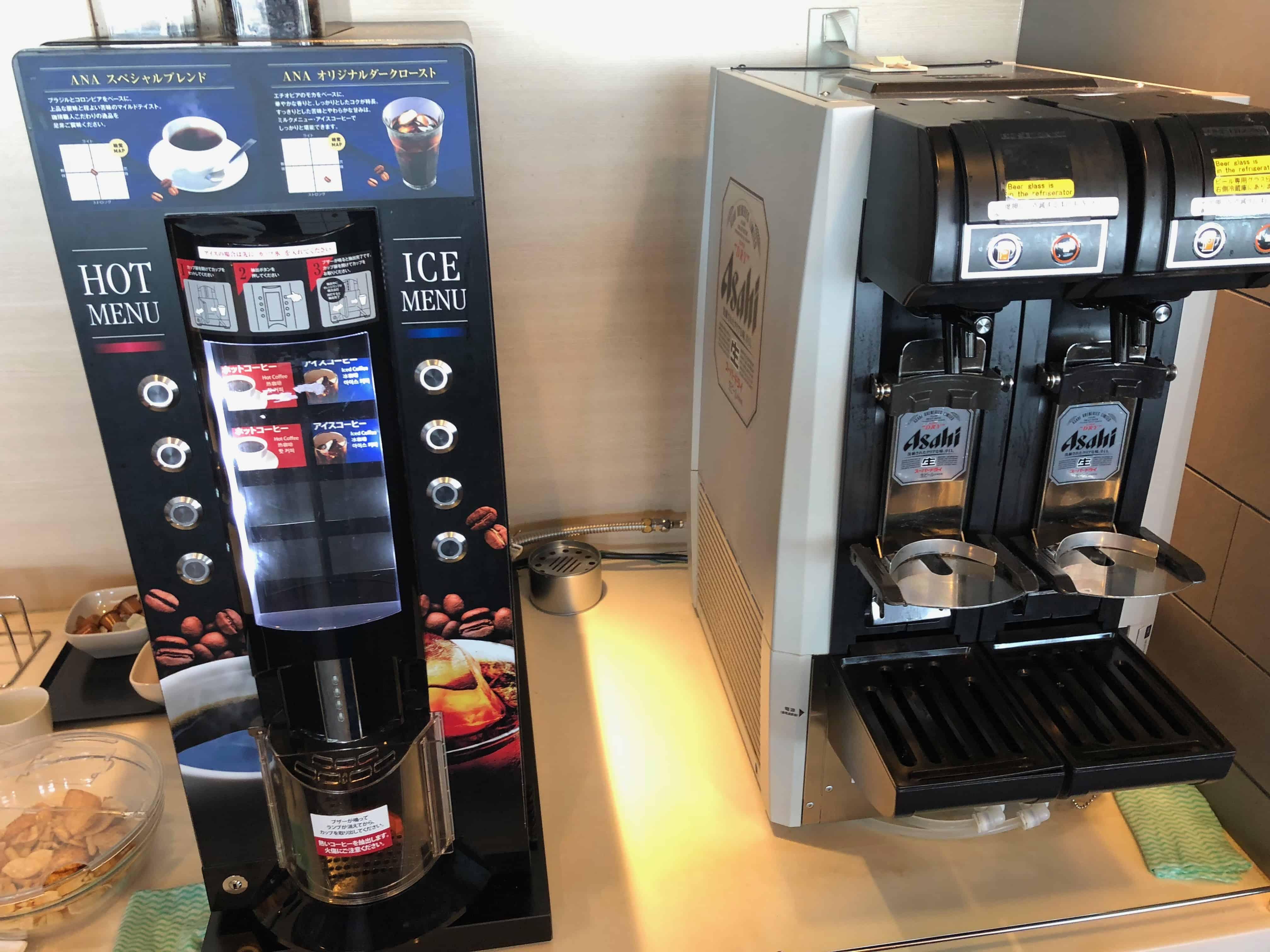 ANA Economy Bewertung Lounge Getränkeautomaten