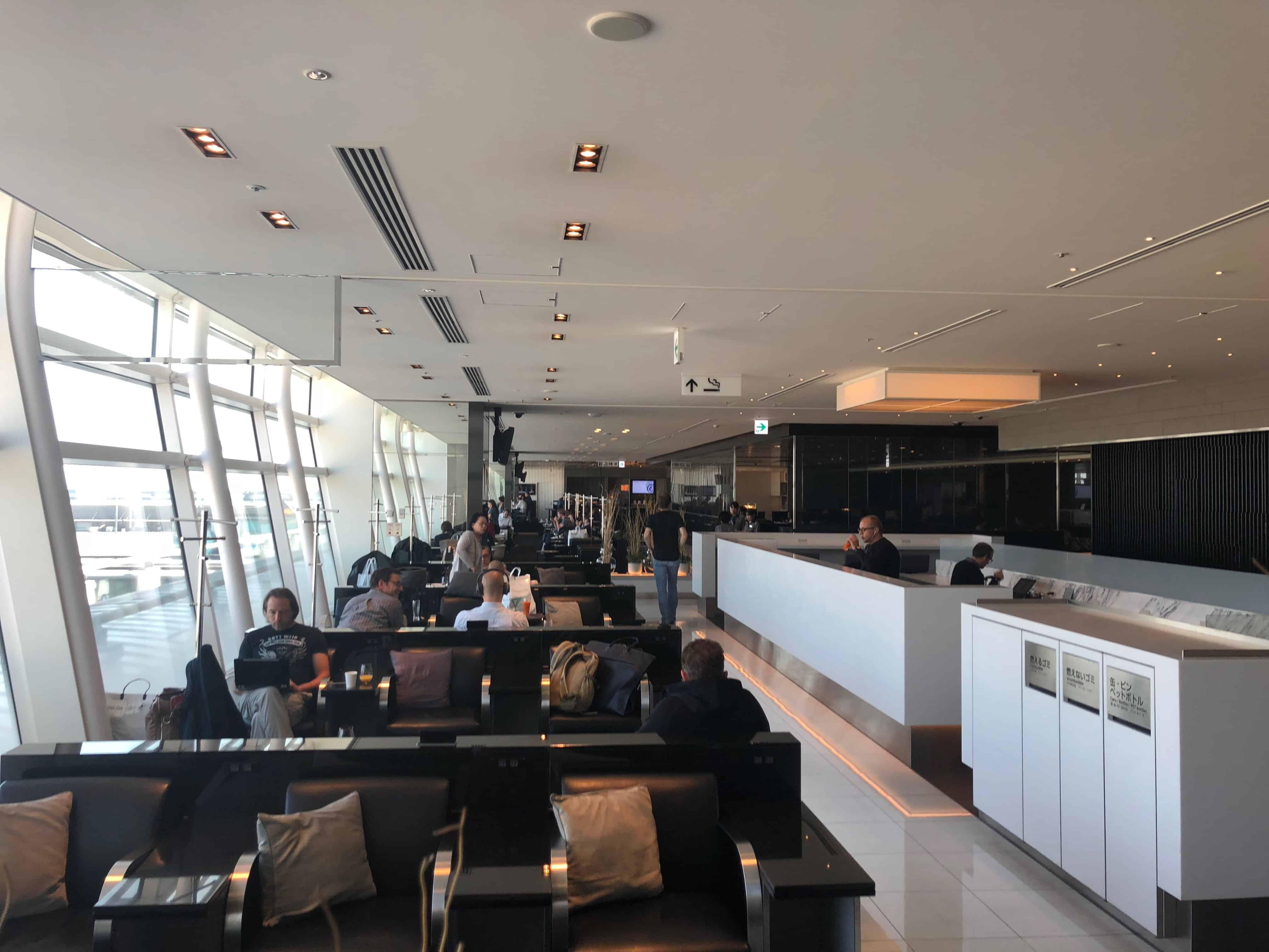 ANA Economy Bewertung Lounge