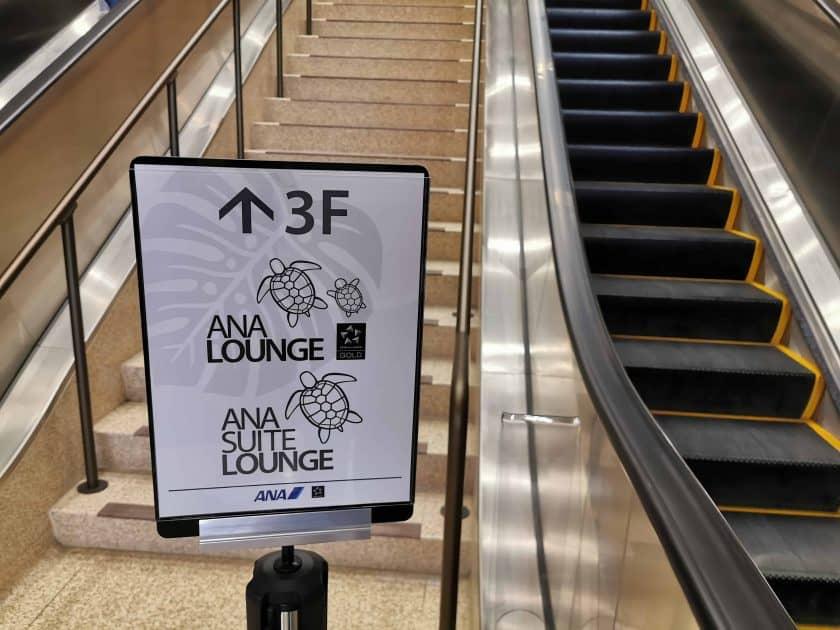 ANA Lounge HNL Rolltreppe