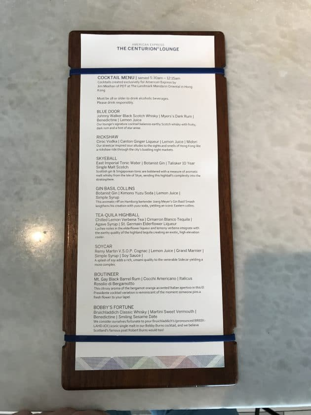 AmEx Lounge HKG Review Menu 1