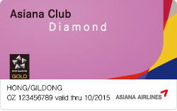 Asiana Club Diamond Karte