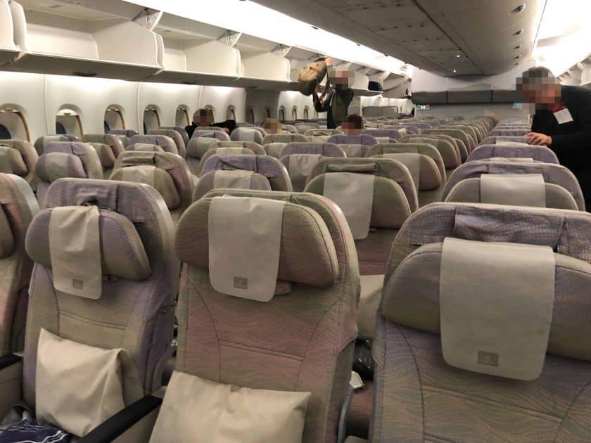 Bewertung Emirates Economy Kabine