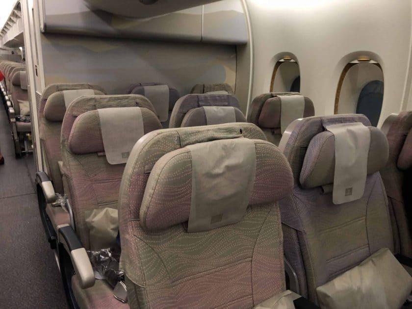 Bewertung Emirates Economy Sitze