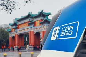 Car2go China