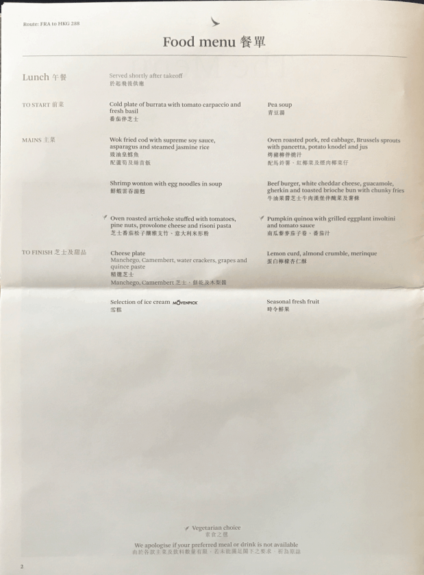 Cathay Pacific Review FRA HKG C Menu 2