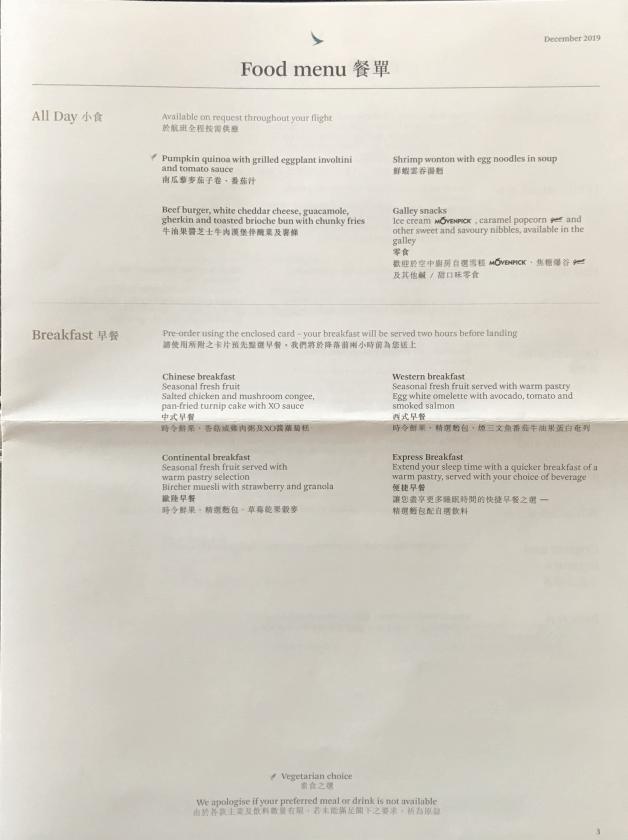 Cathay Pacific Review FRA HKG C Menu 3