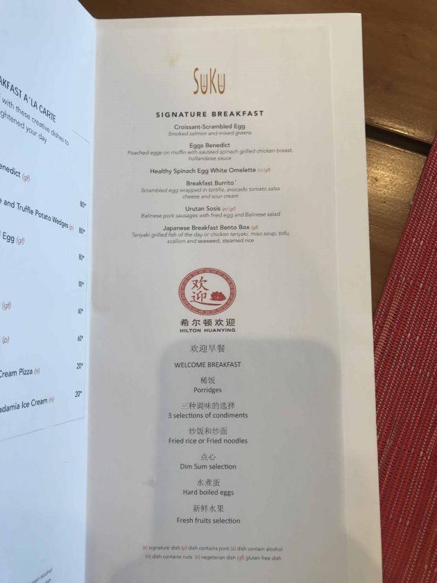 Conrad Bali Review SUKU Restaurant Breakfast 11