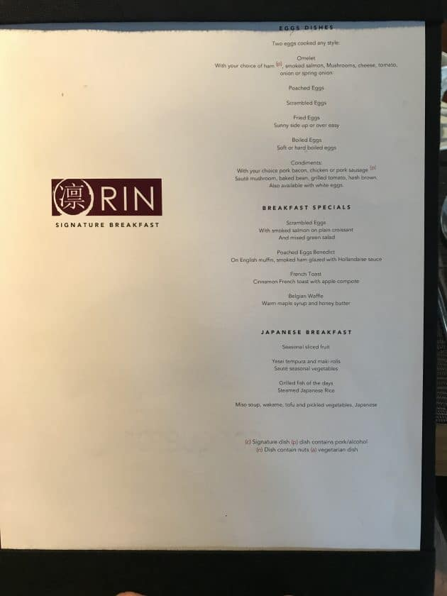 Conrad Bali Review Suite RIN Restaurant Breakfast Menu