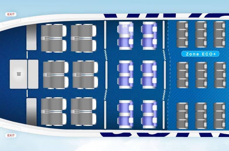 Corsair Premium Seat