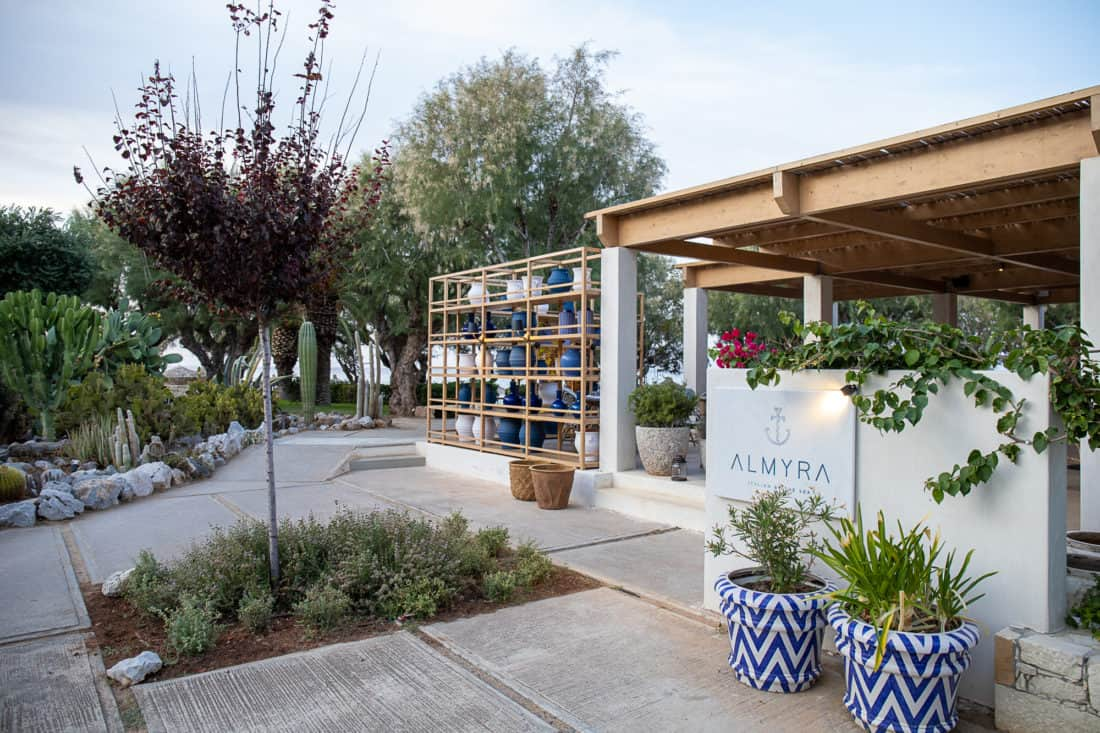 Cretan Malia Park Resort Restaurant Almyra