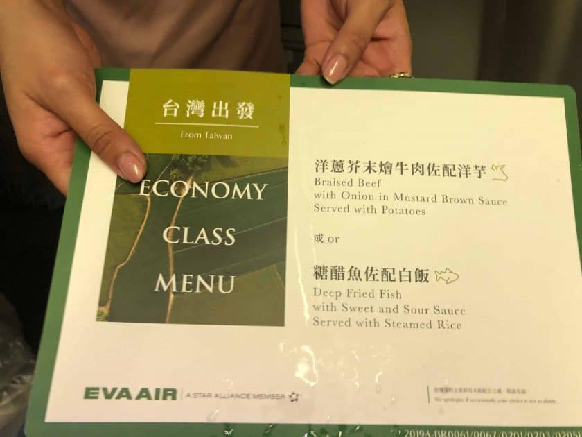 EVA Air Bewertung Karte Meal 1