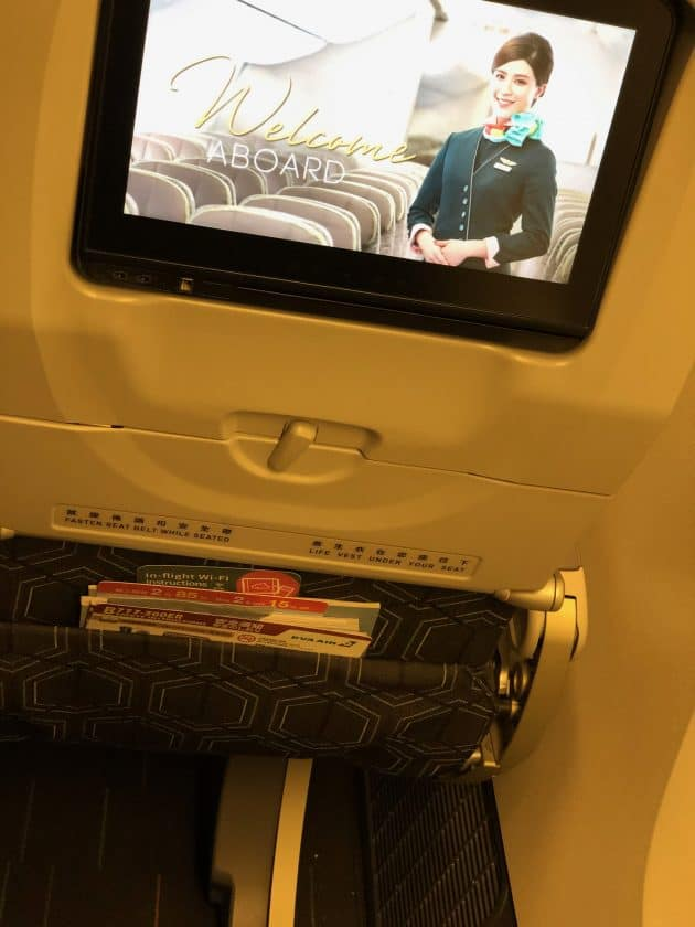 EVA Air Bewertung Sitz normal