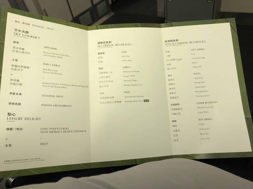 EVA Air Bewertung Speisekarte Meal 2