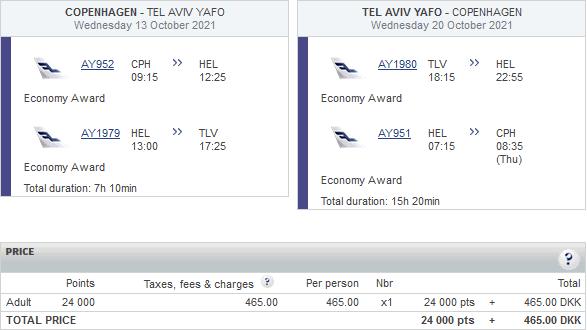 Finnair Plus CPH TLV Economy