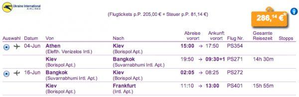 Athen - Bangkok - Frankfurt/Main für
