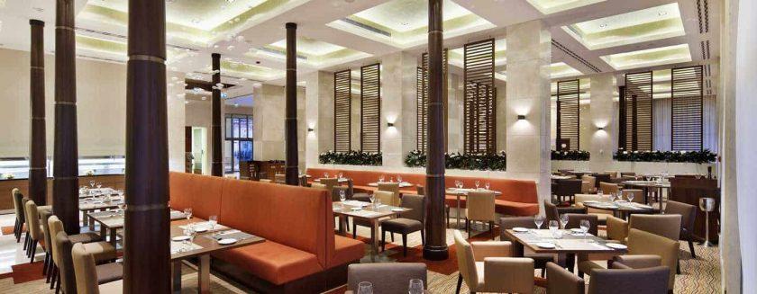HGI Frankfurt Restaurant