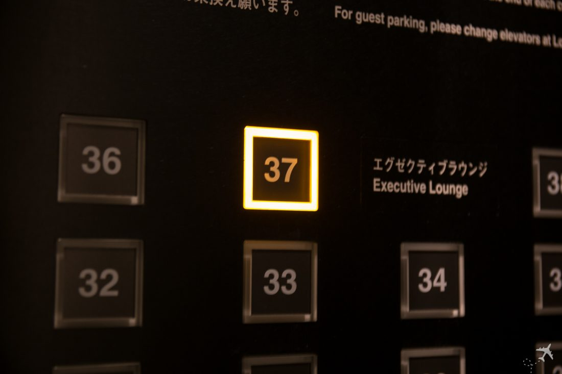 Hilton Tokyo Aufzug Executive Lounge