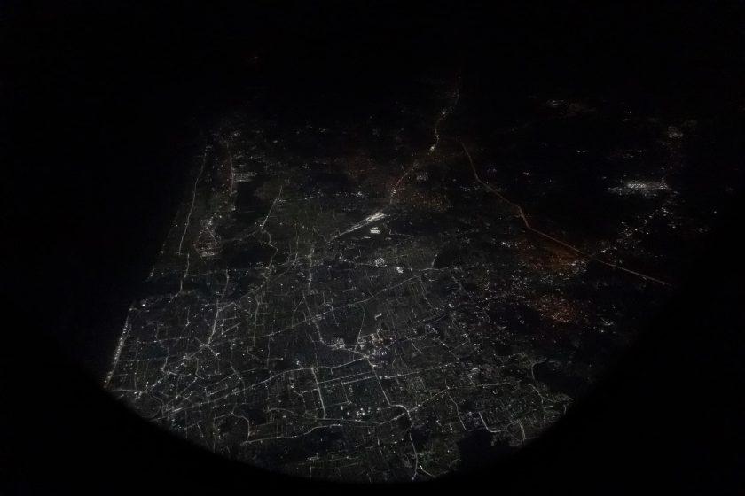 Inflight Chennai Indien