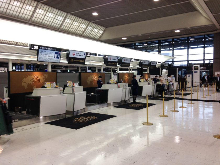 Japan Airlines Check-in