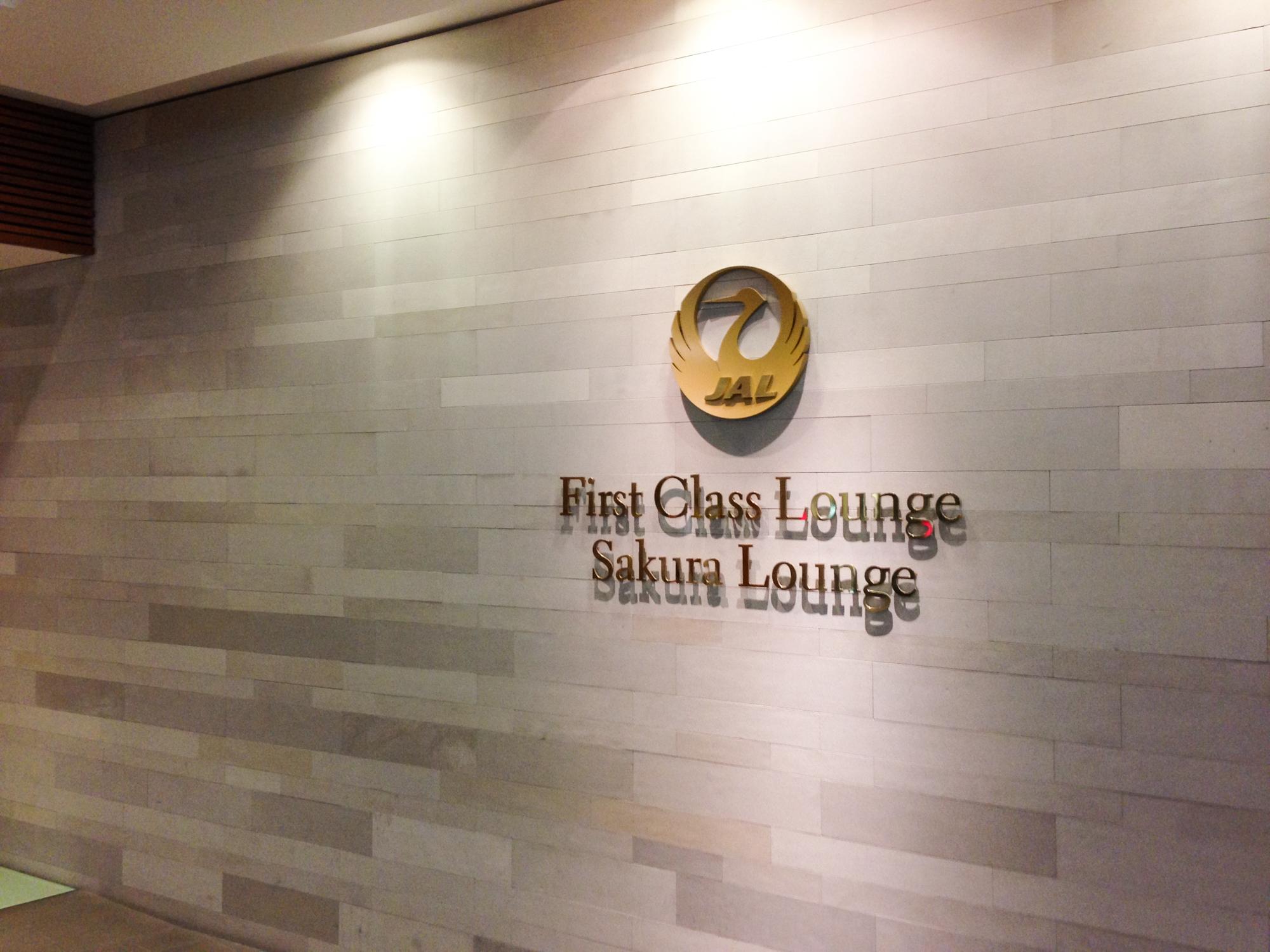 JAL Narita First Class Lounge