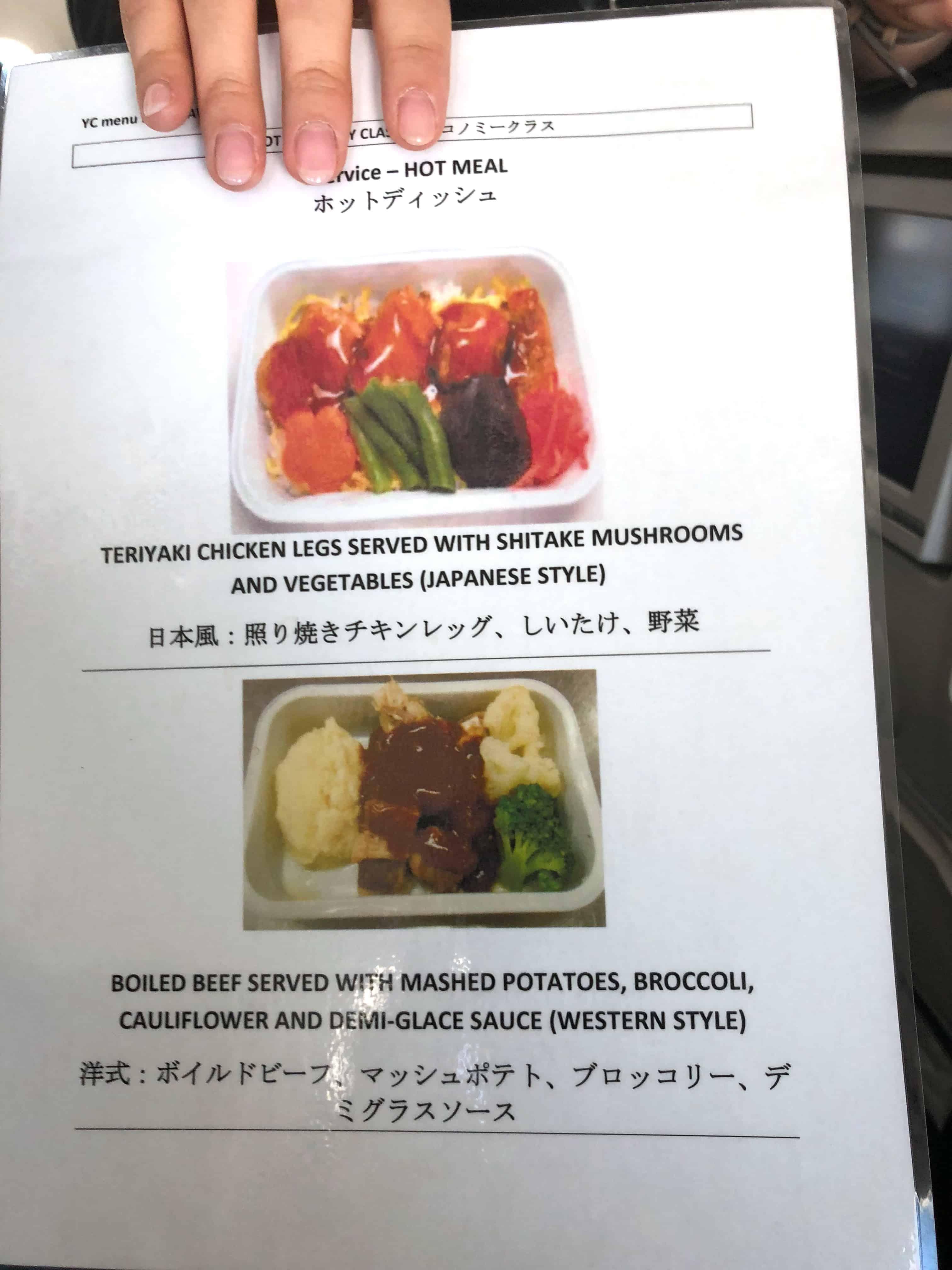 LOT Bewertung Hot Meal Auswahl