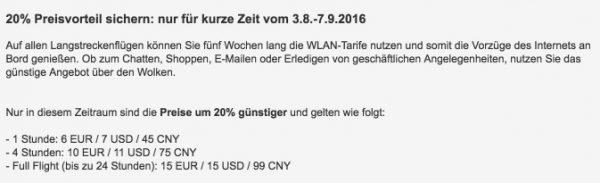 Lufthansa Flynet 20% Rabatt