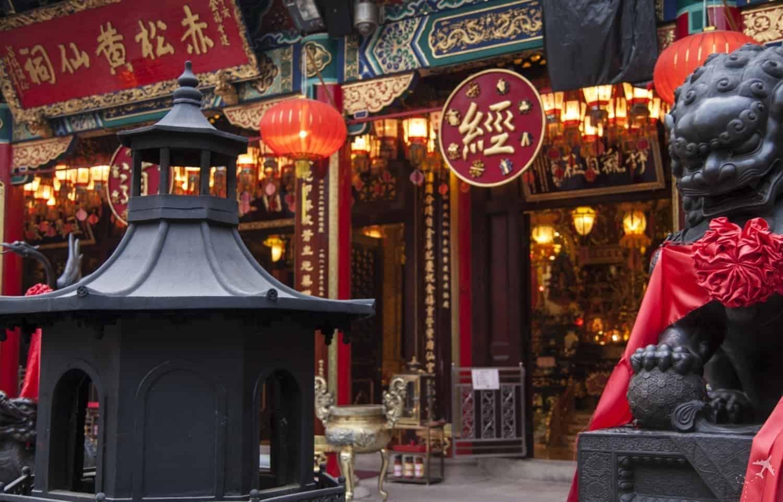 Wong Tai Sin Temple Tokio, Japan