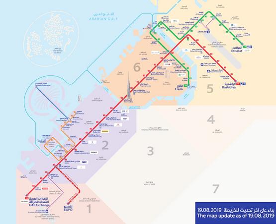 Metro System Dubai