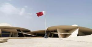 National Museum Katar Doha
