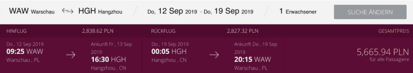 Qatar Aireways WAW HGH