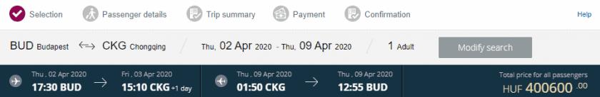 Qatar Airways BUD CKG 1