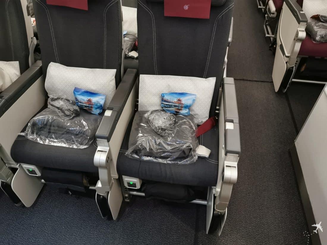 Qatar Eco Airbus A380 Bulkhead Sitze