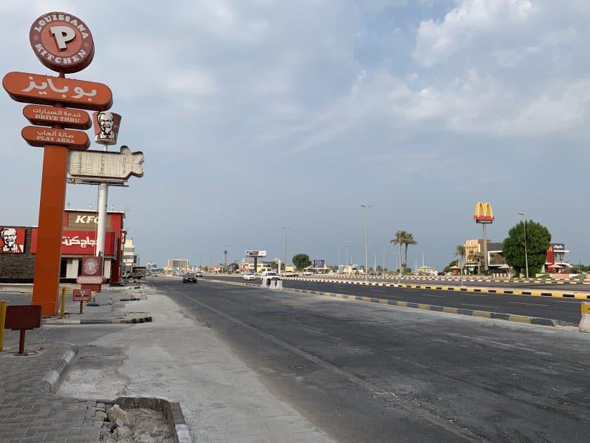Saudi Arabien Fast Food