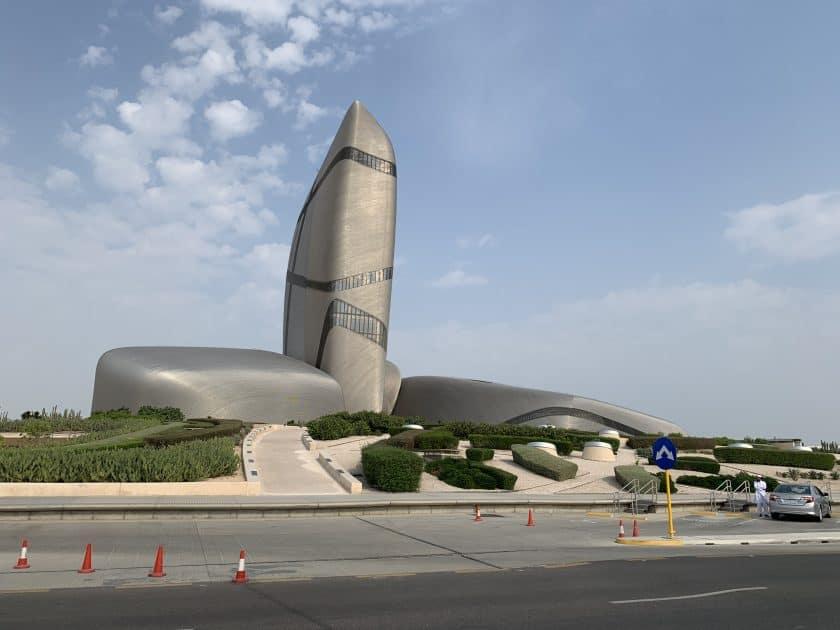 Saudi Arabien King Abdulaziz Center 1