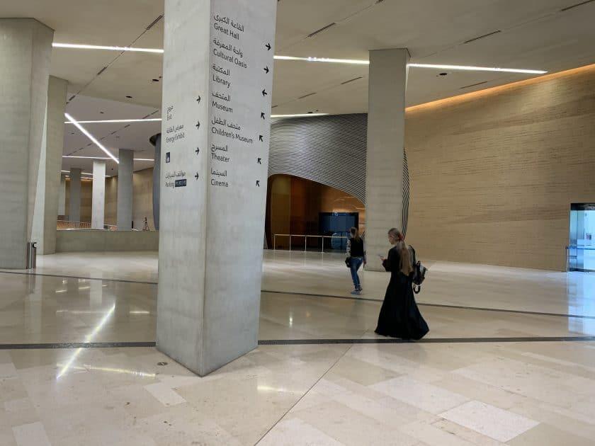 Saudi Arabien Museum