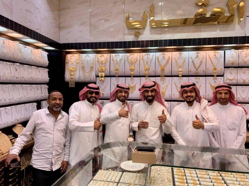 Saudi Arabien Schmuckladen