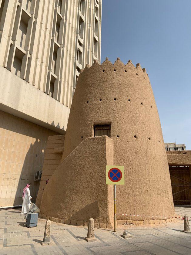 Saudi Arabien Turm