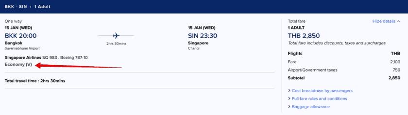 Singapore Airlines BKK SIN