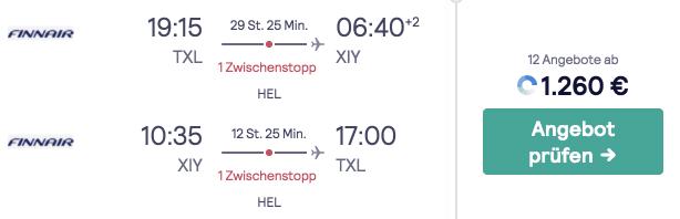 Skyscanner TXL XIY Finnair