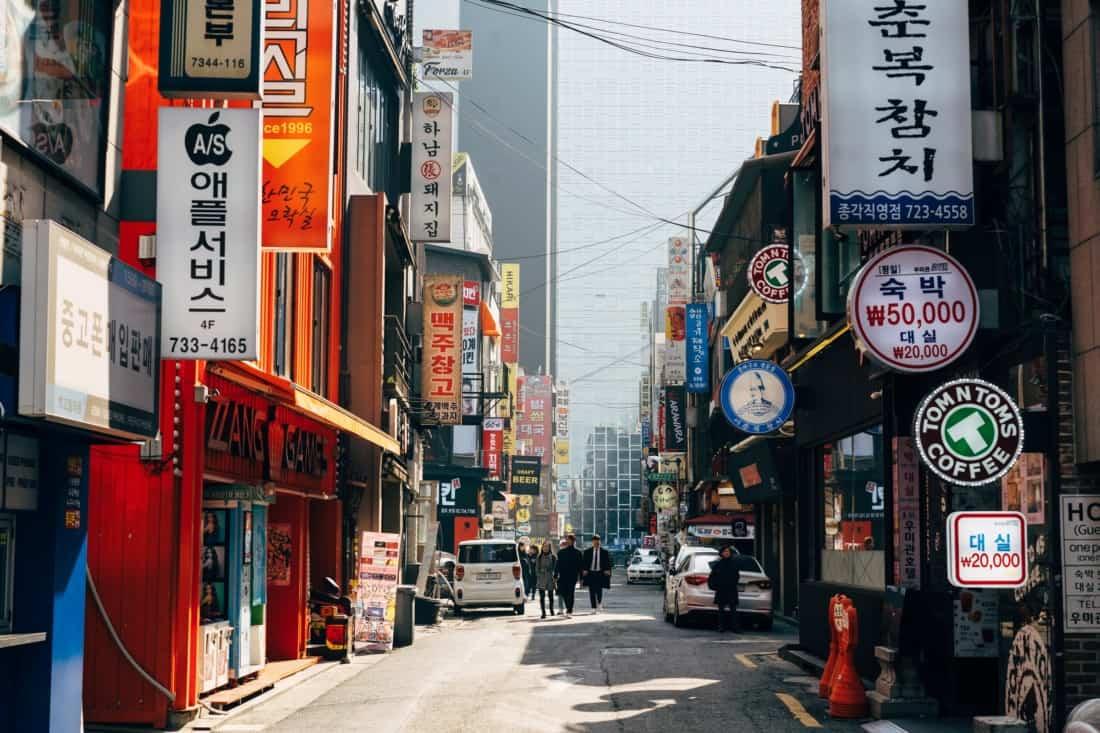 Strasse Seoul Suedkorea