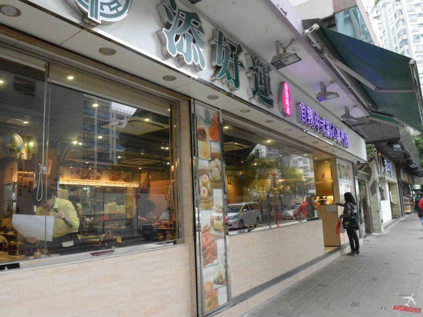 Tim Ho Wa Restaurant