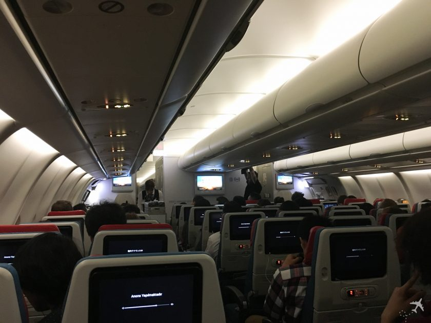 Turkish Airlines Economy Class Kabine Airbus A330