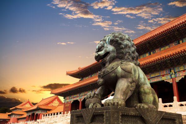 Verbotene Stadt in Peking, China