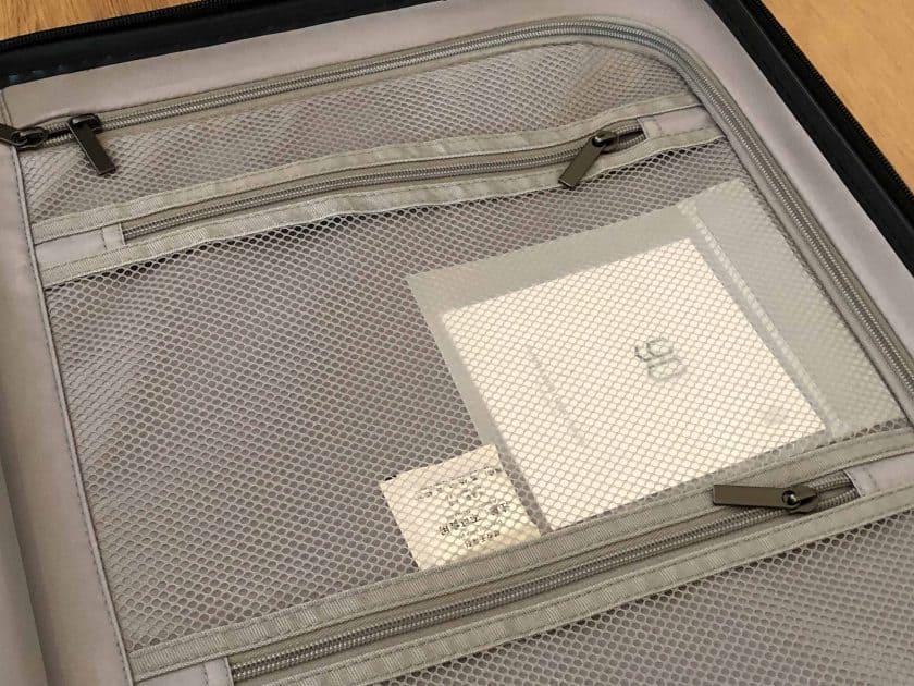 Xiaomi Business Cabin Boarding Suitcase Innenleben Netztaschen