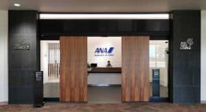 ANA Lounge HNL Eingang