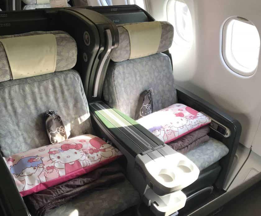 EVA Airways Medium Haul Business Class Sitz alte Business Class